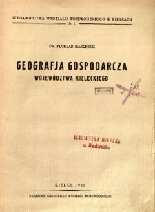 Geografja gospodarcza województwa kieleckiego
