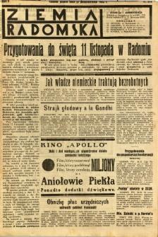 Ziemia Radomska, 1932, R. 5, nr 242