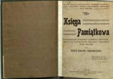 Księga Pamiątkowa opracowana staraniem Komitetu Obywatelskiego w czterdziestą rocznicę Powstania Roku 1863 1864