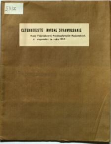 Czterdzieste roczne sprawozdanie Kasy Pożyczkowej Przemysłowców Radomskich z czynności w roku 1920