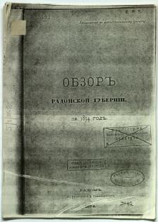 Obzor Radomskoj Guberni za 1874 god