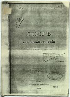 Obzor Radomskoj Guberni za 1875 god
