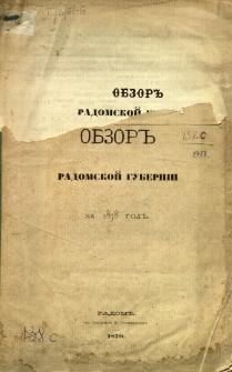 Obzor Radomskoj Guberni za 1878 god