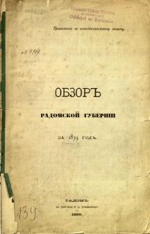 Obzor Radomskoj Guberni za 1879 god