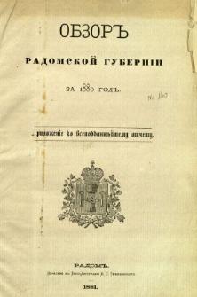 Obzor Radomskoj Guberni za 1880 god