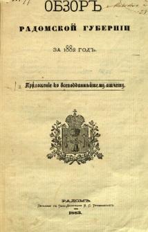 Obzor Radomskoj Guberni za 1882 god