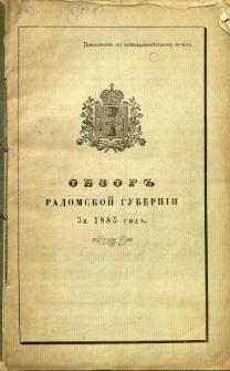 Obzor Radomskoj Guberni za 1885 god