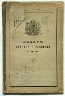 Obzor Radomskoj Guberni za 1887 god