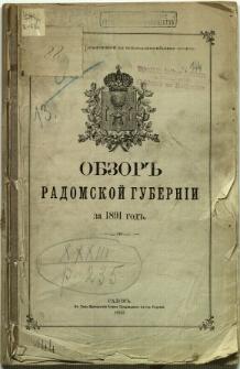 Obzor Radomskoj Guberni za 1891 god
