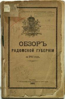 Obzor Radomskoj Guberni za 1892 god