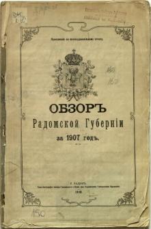 Obzor Radomskoj Guberni za 1907 god