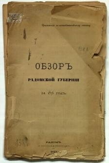 Obzor Radomskoj Guberni za 1876 god