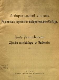 Lista prawyborców Zjazdu miejskiego w Radomiu