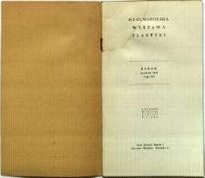 Ogólnopolska Wystawa Plastyki : Radom grudzień 1958 - luty 1959