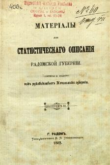 """Materialy dlja statističeskago opisanija Radomskoj Gubernii sobrany i izdany pod"""" rukovodstvom' Načal'nika gubernii"""