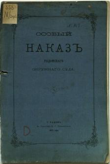 """Oso""""b'yj nakaz"""" radomskago suda utvierźden"""" obšim"""" sobraniem"""" otdelenij suda v zas""""danijâh 24 Oktâbrâ i 4 Noâbrâ 1877 g."""