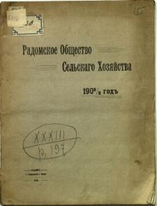 "Radomskoja Obŝestvo Selskago Hozâjstva 1908/9 god"""