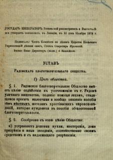 Ustav'' Radomskago Blagotvoritel'nago Obŝestva
