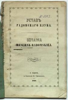Ustav'' Radomskago Kluba = Ustawa Resursy Radomskiej