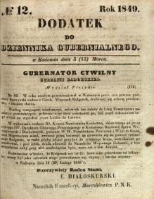 Dodatek do Dziennika Gubernialnego, 1849, nr 12