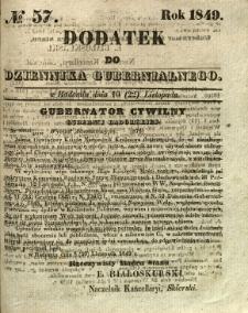 Dodatek do Dziennika Gubernialnego, 1849, nr 57