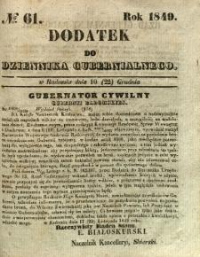 Dodatek do Dziennika Gubernialnego, 1849, nr 61