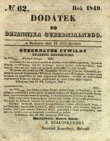 Dodatek do Dziennika Gubernialnego, 1849, nr 62