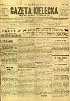 Gazeta Kielecka, 1918, R. 47, nr 160