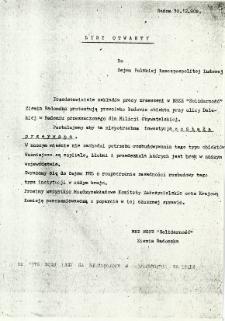 List otwarty do Sejmu Polskiej Rzeczpospolitej Ludowej, z dnia 30 grudnia 1980 r.