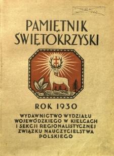 Pamiętnik Świętokrzyski 1930