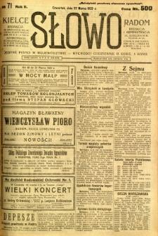 Słowo, 1923, R. 2, nr 71