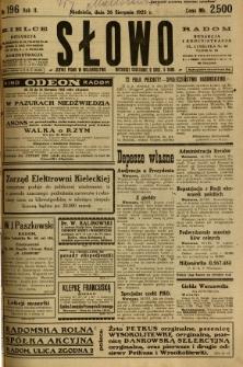 Słowo, 1923, R. 2, nr 196