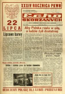 Radomskie Echo Skórzanych, 1978, R. 23, nr 20/21