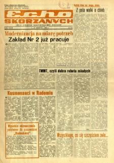 Radomskie Echo Skórzanych, 1978, R. 23, nr 22
