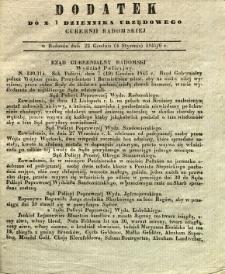 Dziennik Urzędowy Gubernii Radomskiej, 1846, nr 1, dod.