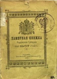 Pamjatnaja knižka Radomskoj guberni na 1907 god'