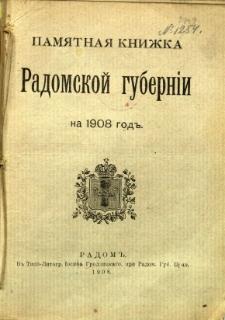 Pamjatnaja knižka Radomskoj guberni na 1908 god'