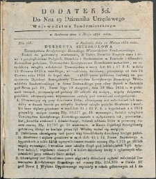Dziennik Urzędowy Województwa Sandomierskiego, 1834, nr 19, dod. III