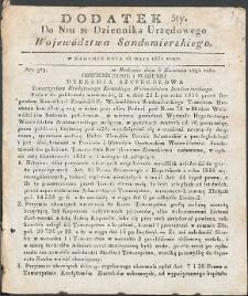 Dziennik Urzędowy Województwa Sandomierskiego, 1834, nr 21, dod. V