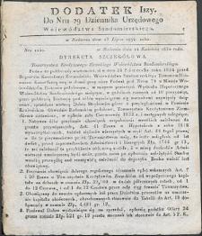 Dziennik Urzędowy Województwa Sandomierskiego, 1834, nr 29, dod. I