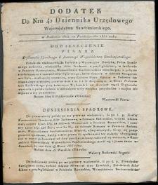 Dziennik Urzędowy Województwa Sandomierskiego, 1834, nr 42, dod.