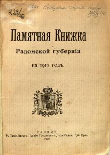 Pamjatnaja knižka Radomskoj guberni na 1910 god'
