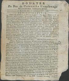 Dziennik Urzędowy Województwa Sandomierskiego, 1834, nr 49, dod.