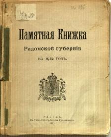 Pamjatnaja knižka Radomskoj guberni na 1912 god'