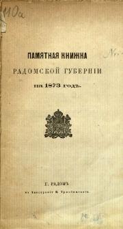 Pamjatnaja knižka Radomskoj guberni na 1873 god'