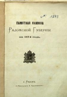 Pamjatnaja knižka Radomskoj guberni na 1874 god'