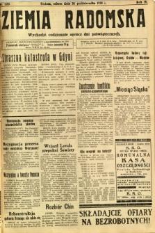 Ziemia Radomska, 1931, R. 4, nr 233