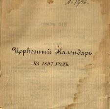 Pamjatnaja knižka Radomskoj guberni na 1897 god'