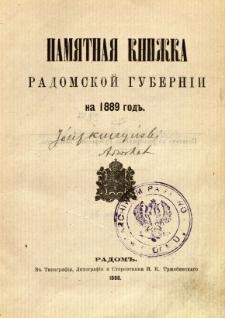 Pamjatnaja knižka Radomskoj guberni na 1889 god'