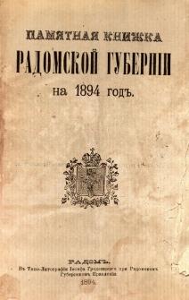Pamjatnaja knižka Radomskoj guberni na 1894 god'